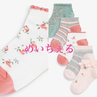 NEXT - 【新品】next ピンク/セージ フローラルスニーカーソックス5足組(ガールズ)