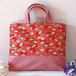 【セール品】レッスンバッグ♪ハンドメイド♪ 和柄♪レッド♪ピンク レッスンバッ…(バッグ/レッスンバッグ)