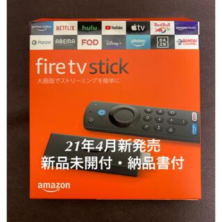 【新品未開封】Amazon Fire TV Stick (第3世代) ★送料込(映像用ケーブル)