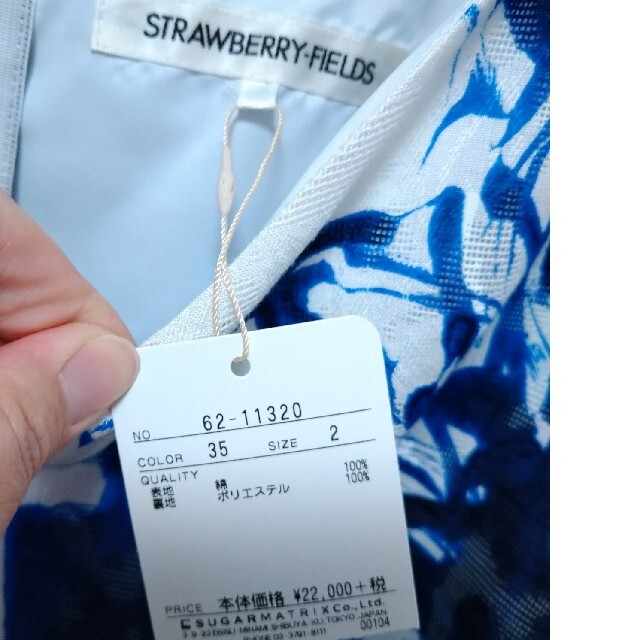 STRAWBERRY-FIELDS(ストロベリーフィールズ)の未使用・タグ付★STRAWBERRY FIELDS★フレアワンピース★2★ブルー レディースのワンピース(ひざ丈ワンピース)の商品写真