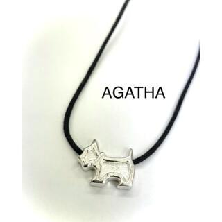 アガタ(AGATHA)のAGATHA アガタ 犬モチーフ チョーカーネックレス(ネックレス)