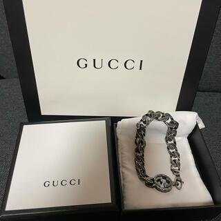 グッチ(Gucci)のGUCCI インターロッキングG シルバーチェーンブレスレット(ブレスレット)