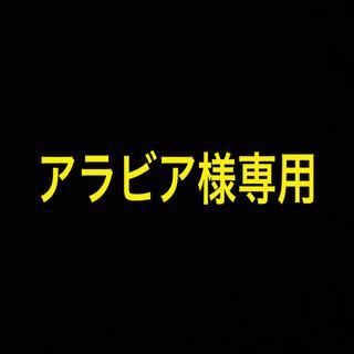 【アラビア様専用】遊戯王 クリボー (アート/エンタメ)