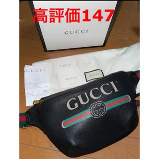 Gucci - Guuci レザーベルトバッグ