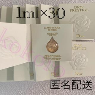 Christian Dior - ディオール プレステージ マイクロユイルドローズ セラム 美容液 30ml