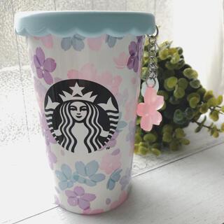 スターバックスコーヒー(Starbucks Coffee)の新品 Starbucks チャーム付き ステンレスカップ SAKURA 2020(タンブラー)