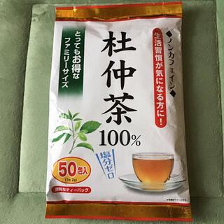 杜仲茶100% 50包(健康茶)