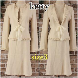 ketty - Ketty★ライトベージュリボンレース大人ガーリースカートスーツ3