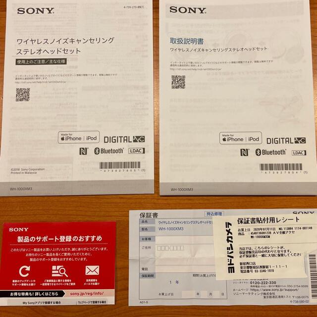 SONY(ソニー)のramune様専用 WH-1000XM3 ワイヤレスヘッドホン プラチナシルバー スマホ/家電/カメラのオーディオ機器(ヘッドフォン/イヤフォン)の商品写真