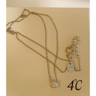 ヨンドシー(4℃)の4°C 一粒ダイヤモンドネックレス K18WG 0.226ct 美品(ネックレス)