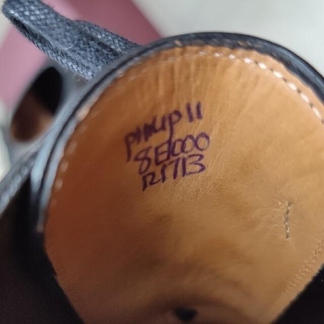 JOHN LOBB(ジョンロブ)の☆美品 ジョンロブ フィリップ2 7000 8E☆シティ エドワードグリーン メンズの靴/シューズ(ドレス/ビジネス)の商品写真