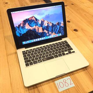 Mac (Apple) - 良品!MacBook pro 13インチ early2011