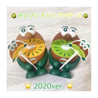 🥝 ゼスプリ キウイブラザーズ フィギュア2体セット 🥝(その他)