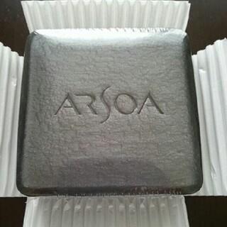 アルソア(ARSOA)のアルソア石鹸4個とサンプル石鹸1個(洗顔料)