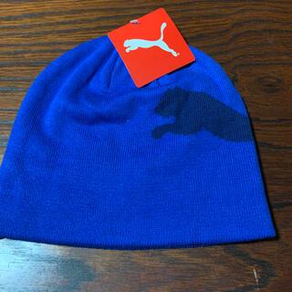プーマ(PUMA)のプーマ ニット帽(ニット帽/ビーニー)
