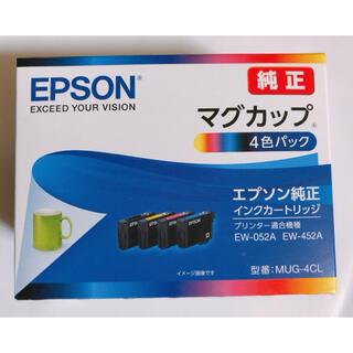 EPSON - EPSON MUG-4CL エプソン純正‼️ マグカップ❗️