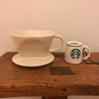 スターバックスコーヒー(Starbucks Coffee)のスターバックス/ドリッパー&オーナメント(陶器)(グラス/カップ)