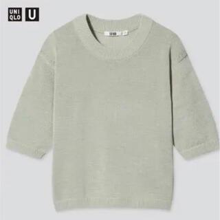 UNIQLO - コットンブレンドクルーネックセーター(5分袖)