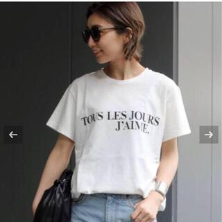 DEUXIEME CLASSE - Deuxieme Classe J'AIME Tシャツ ホワイト