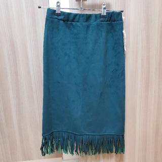 アーバンリサーチ(URBAN RESEARCH)のアーバンリサーチ☆フリンジタイトスカート(ひざ丈スカート)