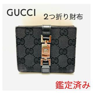 グッチ(Gucci)のグッチ 2つ折り財布 黒(折り財布)