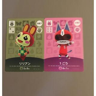 ニンテンドースイッチ(Nintendo Switch)のあつまれどうぶつの森アミーボカード(カード)