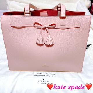ケイトスペードニューヨーク(kate spade new york)のkate spade ケイトスペード トートバッグ ハンドバッグ A4対応(トートバッグ)