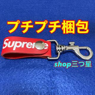 """シュプリーム(Supreme)のSupreme Leather Key Loop """"Red"""" シュプリーム(キーホルダー)"""