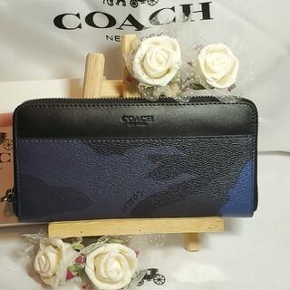 COACH - COACH コーチ迷彩柄 長財布