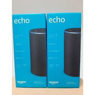 エコー(ECHO)の新品未開封 アマゾンエコー with Alexa 第2世代 2個セット日本語対応(スピーカー)