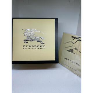 バーバリー(BURBERRY)のBurberry バーバリー ローズゴールド 腕時計 BU9039 新品未使用(腕時計)