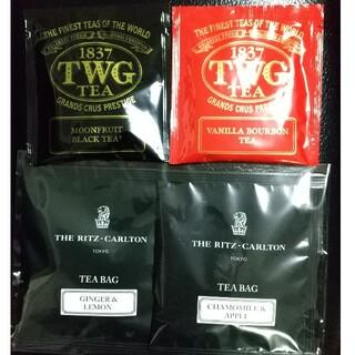 TWG ザ・リッツ・カールトン東京 ティーパック(茶)