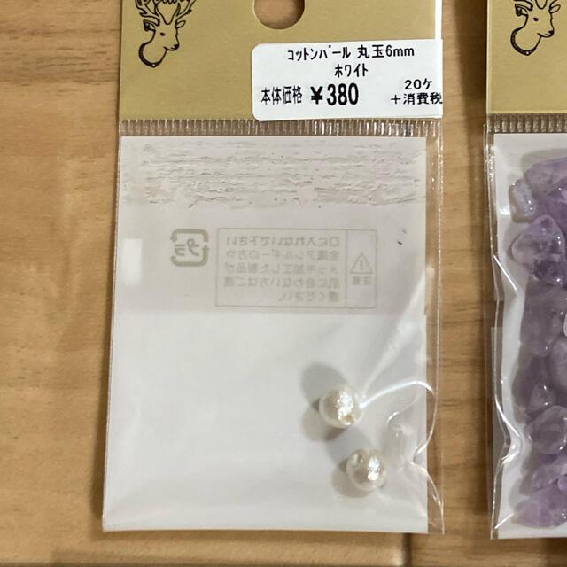貴和製作所(キワセイサクジョ)の貴和製作所 パーツ ハンドメイドの素材/材料(各種パーツ)の商品写真