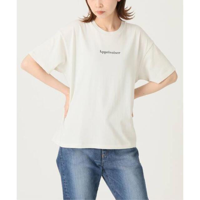 IENA(イエナ)のひろ様専用 IENA Le Petit Prince ロゴTシャツ レディースのトップス(Tシャツ(半袖/袖なし))の商品写真