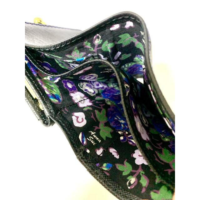 ANNA SUI(アナスイ)の【数回使用】ANNA SUI 財布 紫陽花 三つ折り がま口 黒 アナスイ レディースのファッション小物(財布)の商品写真