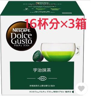 ネスレ(Nestle)のネスカフェ ドルチェグスト 専用カプセル 宇治抹茶(コーヒー)