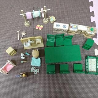 エポック(EPOCH)のシルバニアファミリー 緑の家具・トイレ・物干し・キッチンなど(キャラクターグッズ)