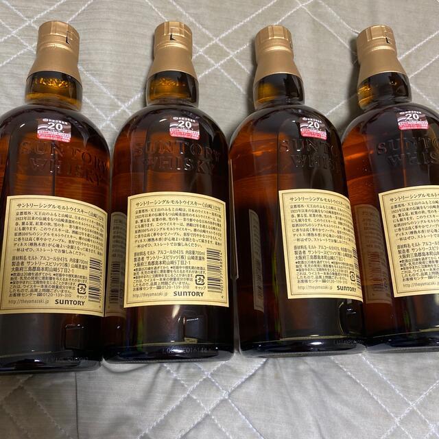 サントリー(サントリー)の山崎12年700ml 4本セット 食品/飲料/酒の酒(ウイスキー)の商品写真