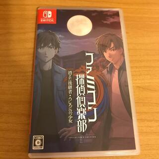 Nintendo Switch - ファミコン探偵倶楽部 switch