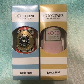 L'OCCITANE - ロクシタン ハンドクリーム ミニサイズ