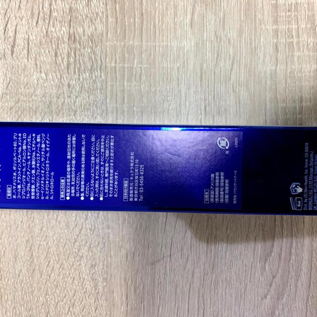 ゼオスキン バランサートナー コスメ/美容のスキンケア/基礎化粧品(化粧水/ローション)の商品写真