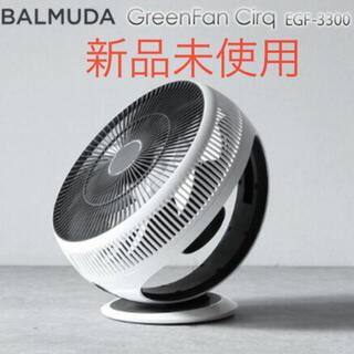 BALMUDA - BALMUDA グリーンファン サーキュレーター EGF-3300-WK