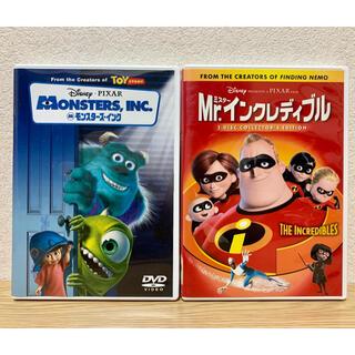 Disney - Mr.インクレディブル DVD 2枚組&モンスターズインクDVD ディズニー