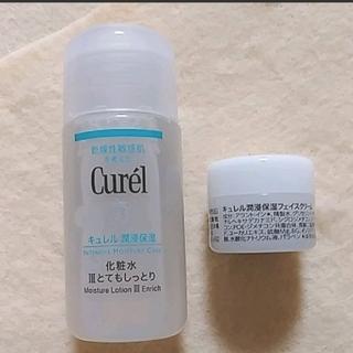 Curel - キュレル 湿潤保湿化粧水フェイスクリーム