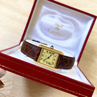 Cartier - Cartier マストタンク ヴェルメイユ 腕時計 クォーツ レディース