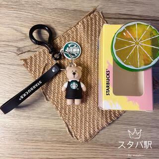 Starbucks Coffee - 【スターバックス海外限定】日本未発売 キーホルダー ベアリスタ 黒エプロン店員