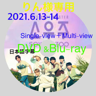 防弾少年団(BTS) - ※専用出品※ BTS 2021 MUSTER SOWOOZOO Blu-ray