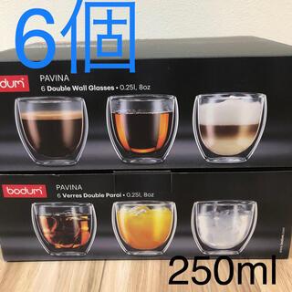 ボダム(bodum)のボダム パヴィーナ ダブルウォールグラス250ml 6個セット(グラス/カップ)