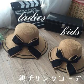 \親子でお揃い❤︎麦わら帽子/キャメル(帽子)