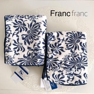 Francfranc - フランフラン クイックドライフェイスタオル 2枚 【アラベスク柄】